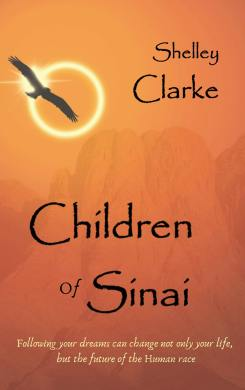 Children of Sinai